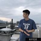 短袖男簡約百搭潮流網紅ins超火cec抖音t恤寬松潮牌男生2020【全館免運】