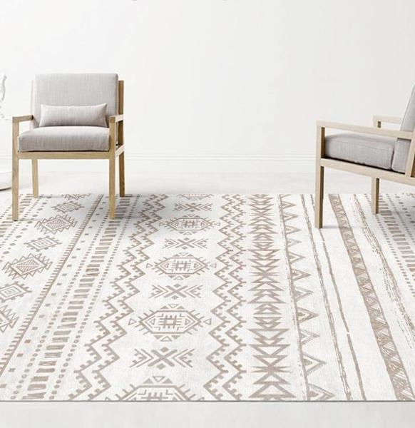 摩洛哥北歐簡約地毯客廳