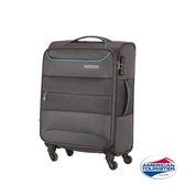 AT美國旅行者 20吋Atlantis布面可擴充防盜拉鍊TSA行李箱(木炭灰)