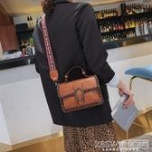 斜挎小包包女新款百搭高級感洋氣寬肩帶手提單肩時尚女包『新佰數位屋』