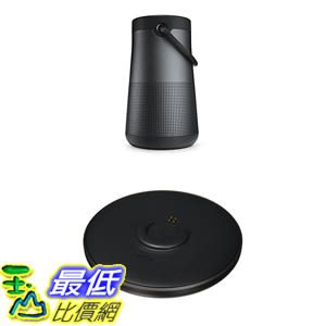 [107美國直購] Bose SoundLink Revolve+ Portable & Long-Lasting Bluetooth 360 Speaker, Triple Black + Charging Cradle
