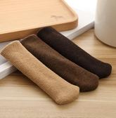 特價24只針織雙層加厚桌椅腳套椅子腳套防滑耐磨防噪音保護套