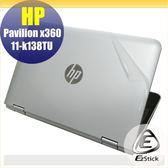 【Ezstick】HP X360 11 K138TU 透氣機身保護貼(上蓋貼、鍵盤週圍貼、底部貼)DIY包膜
