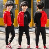 童裝男童春裝套裝兒童運動衛衣男孩衣「Chic七色堇」