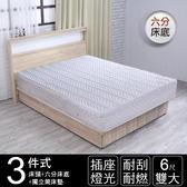 IHouse-山田日式插座燈光房間三件(床墊+床頭+六分床底)雙大6尺胡桃