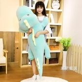 可愛萌恐龍公仔毛絨玩具布娃娃韓國長條抱枕搞怪睡覺懶人玩偶女孩xw