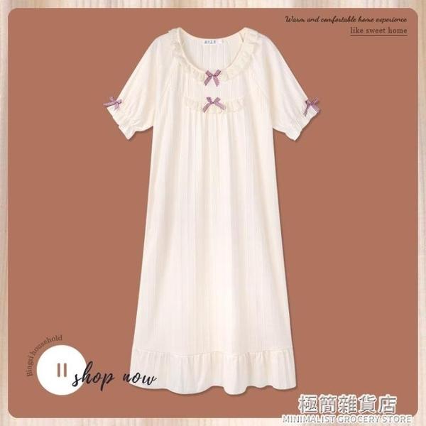 睡裙女夏季純棉短袖薄款寬松家居服春夏中長款裙子可愛公主風睡衣 極簡雜貨