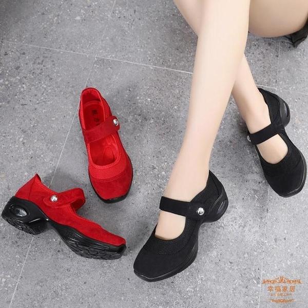 氣墊鞋 新款運動鞋女跑步鞋氣墊透氣網面健步中老年媽媽鞋軟底防滑舞蹈鞋