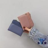 小錢包女短款韓版簡約小清新撞色拉鏈搭扣折疊零錢夾【古怪舍】