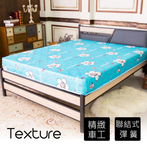 【時尚屋】安德斯透氣精緻印花雙面布5尺雙人彈簧床墊GA7-02-5免運費/免組裝/台灣製