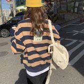 冬季韓版休閒寬鬆條紋撞色上衣圓領套頭加絨長袖上衣女W29229