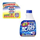 浴室魔術靈 日本原裝去霉劑 更替瓶400...