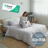 #6ST17#60支100%天絲TENCEL文青素色6尺雙人加大床包枕套三件組(不含被套)專櫃頂級300織-台灣製