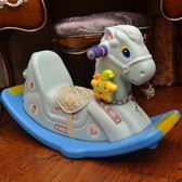寶寶搖椅帶音樂木馬塑料搖搖馬嬰兒玩具兒童周歲禮物  居家物語HM