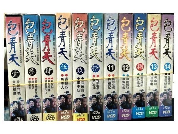 影音專賣店-S75-067-正版VCD-大陸劇【包青天系列 24單元140光碟】-僅此一套
