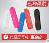 藍芽接收器擊音聽鍵A1 有線變無線藍芽耳機音頻接收器無損轉換器適配通用 法布蕾輕時尚