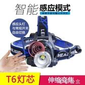 (快出)頭燈 夜釣LED頭燈強光充電變焦感應戶外釣魚專用礦燈超亮頭戴式手電筒