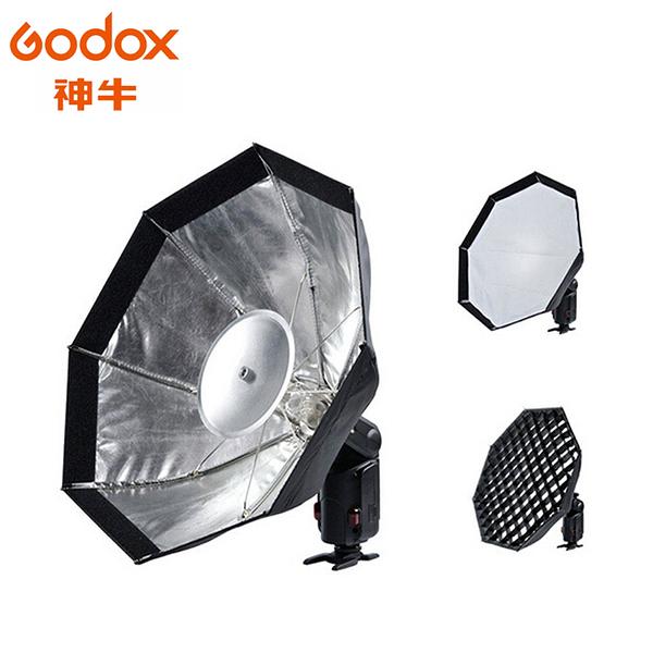 ◎相機專家◎ Godox 神牛 AD-S7-S8 多功能八角柔光罩 蜂巢罩 棚燈 人像 AD200 AD360 公司貨