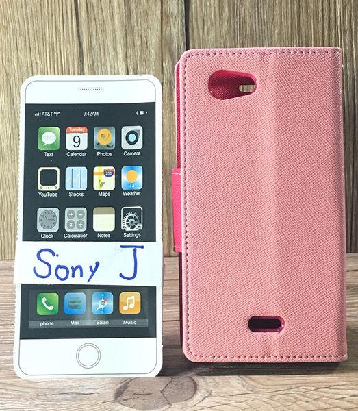 ◎福利品側翻皮套 Sony Xperia J ST26i/Xperia V LT25i 撞色皮套 可立式 插卡 保護套 手機套