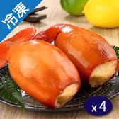 煙燻飛卷魚子215g+-10g/隻X4【愛買冷凍】