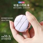 隨身聽 mp3隨身聽學生版正圓形mp4小型便攜式播放器英語聽學小巧麥吉良品