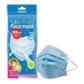 (買一送一) 萊潔醫療平面兒童口罩 5入/包(海洋藍)   *維康