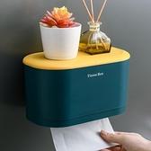 【買二送一】衛生間紙巾盒掛壁式防水免打孔抽紙盒浴室置物架【白嶼家居】