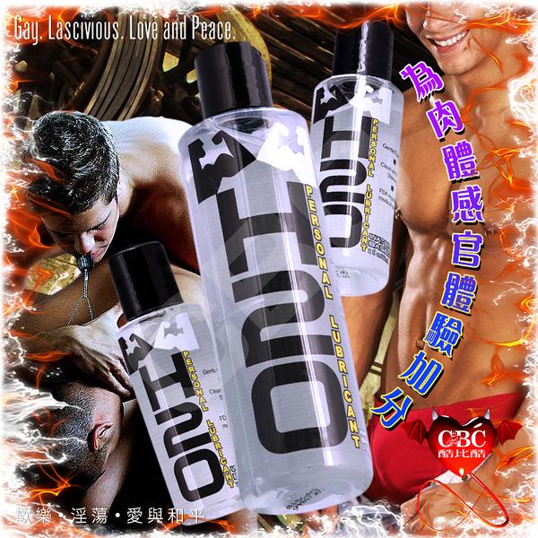 【酷比酷】Elbow Grease拳擊手【黑標經典】H2O潤滑液《美國原裝進口》8.1 fl oz∕240ml LU0050