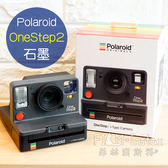 菲林因斯特《 Polaroid OneStep2 黑色 》寶麗萊 Originals i-Type 拍立得相機  公司貨