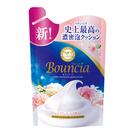 日本原裝進口 牛乳石鹼 美肌滋潤沐浴乳補充包 (愉悅花香型) 400ml