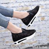 透氣休閒運動鞋女夏季新款百搭網面一腳蹬懶人鞋內增高學生女涼鞋 「潔思米」