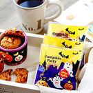 【BlueCat】萬聖節南瓜人與蝙蝠幽靈派對OPP自黏袋 (100入)
