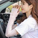冰袖防曬女護臂男士袖套胳膊假袖子夏季冰絲防紫外線夏天開車手套