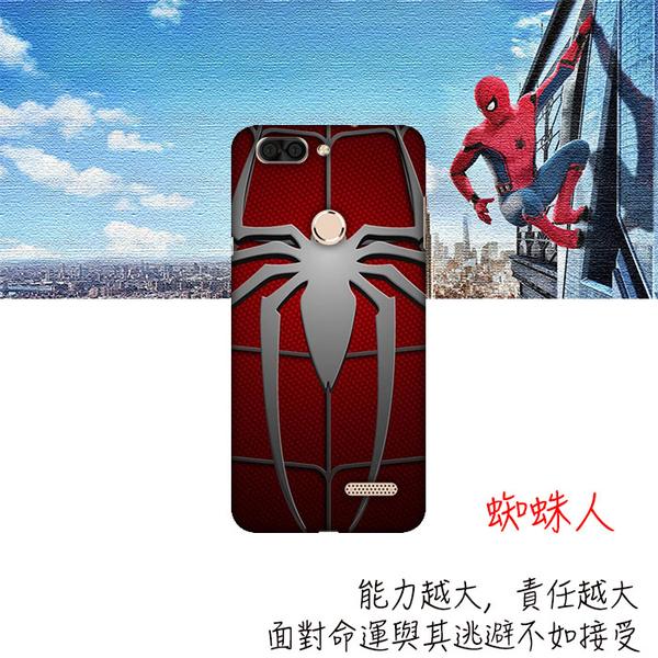 [M7s 軟殼] InFocus M7s IF9031 鴻海 手機殼 外殼 浮雕外殼 保護套 蜘蛛人