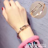 歐美范小清新手鐲女韓版時尚簡約手鍊女學生個性百搭手環韓國飾品