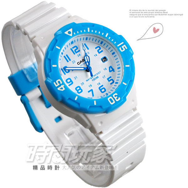 CASIO卡西歐LRW-200H-2B指針錶 白面 藍色數字時刻 38mm 女錶 中性錶 兒童手錶 石英錶 LRW-200H-2BVDF
