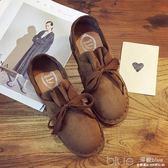 秋冬絨面小皮鞋女單鞋學生日系娃娃鞋復古軟妹休閒鞋學院風平底鞋 深藏blue