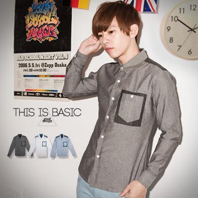 柒零年代【N8769J】韓系雙色造型口袋肩部拼接長袖襯衫(SH6107)hipster