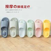 新年鉅惠日式夏季四季情侶按摩浴室拖鞋防滑軟底洗澡男女家居家用室內涼拖 芥末原創