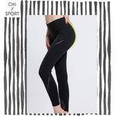 Chi sport 曲線剪接透氣九分褲高時尚設計剪裁高彈性腰帶與美臀收腰線條黑色白色(CSB18004)
