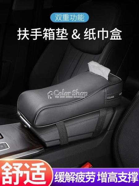 汽車扶手箱多功能車載紙巾盒綁帶款固定抽紙盒餐巾紙盒創意車內用 快速出貨