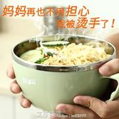 304不銹鋼泡面碗帶蓋大號碗學生便當盒方便面碗宿舍碗筷套裝大碗 艾莎嚴選