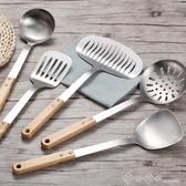 鍋鏟 木柄不銹鋼鍋鏟勺子套裝廚房廚具全套家用勺炒菜鏟子鏟勺漏勺湯勺 西城