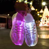 鬼步舞鞋親子情侶鞋童鞋led充電發光網鞋夜光