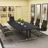 會議桌長桌簡易職員辦公桌電腦培訓簡約現代會客洽談接待桌igo〖雙十一預熱瘋狂購〗