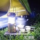 露營燈太陽能馬燈帳篷手提充電家用戶外多功能野營強光照明超亮掛 3C優購