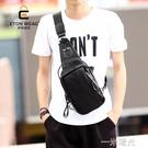 新款街頭韓版胸包休閒腰包潮包 運動單肩包 背包新款背包斜跨包  一米陽光