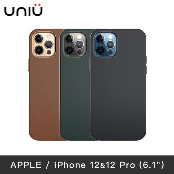 【實體店面】UNIU iPhone 12 系列 CUERO 全包皮革保護殼