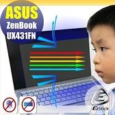 ® Ezstick ASUS UX431 UX431FN 防藍光螢幕貼 抗藍光 (可選鏡面或霧面)