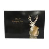 《大黑松小倆口》元首土鳳梨酥10入禮盒270g【愛買】
